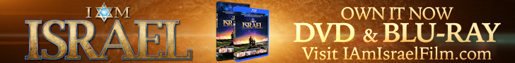 I Am Israel - Own it now DVD & Blu-ray, Visit IAmIsraelFilm.com