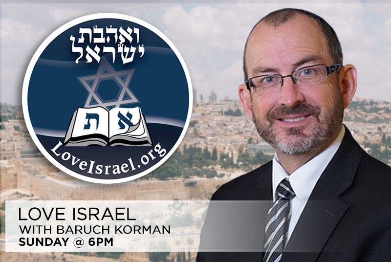 Love Israel with Baruch Korman Sunday @ 6pm